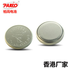 Bogao cr2032 button battery car remote control bat CR2032
