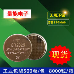 Manufacturer direct selling CR2025 button battery  CR2025