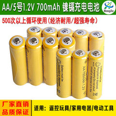HJ R/C nickel-cadmium charging battery 1.2v 700mAh Section 3 in a row