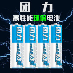 Manufacturer direct selling spot power battery no. No. 5