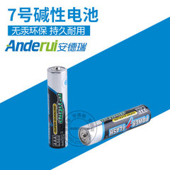 Manufacturer spot supply durable AAA alkaline batt AAA/LR03/7