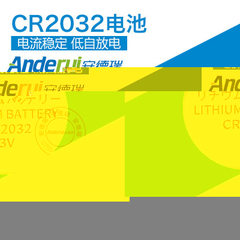 Factory wholesale a large number of spot CR2032 bu CR2032