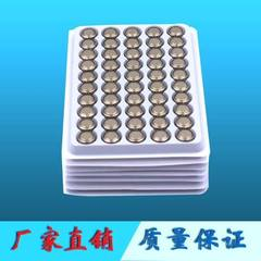 AG13纽扣电池 LR44电子 发光玩具备用电子 闪光小夜灯专用电池 AG13/LR44