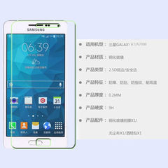 三星a7钢化膜 0.26MM手机钢化膜 三星a7手机膜工厂直销现货 三星A7 0.26MM