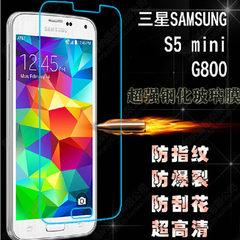 三星s5钢化膜 0.26MM手机钢化膜 三星s5手机膜工厂直销现化 三星S5 0.26MM