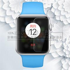 苹果Apple watch 38钢化玻璃膜 iwatch 42mm智能手表膜 防爆贴膜 裸片 iwatch 42mm