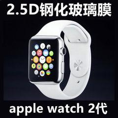 Apple watch2代钢化玻璃膜 苹果手表钢化膜 iwatch手表保护贴膜 Applewatch1/2【38版本】 裸膜(海绵袋装)