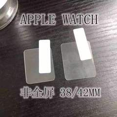 Apple watch3 tempered film is not full screen 38/4 Transparent toughened film I watch 38MM(1-2-3 generics)