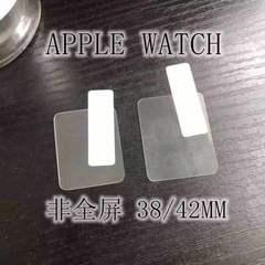 apple watch3钢化膜非全屏38/42mm苹果iwatch2手表防爆玻璃保护贴 透明钢化膜 I watch 38MM(1-2-3代通用)