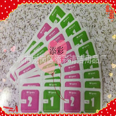 Manufacturer`s base price sells screen 1+2 dry wet pink