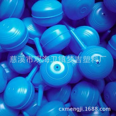 EVA blowing dust ball cleaning air blowing balloon blue