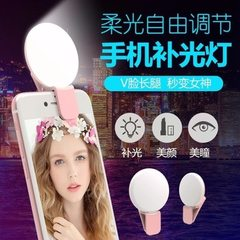 Make-up light anchorwoman beauty photo selfie stic white