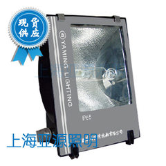 Shanghai yaming floodlight fixture - yaming floodl 250 w.