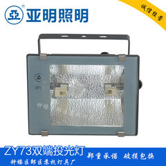 LED floodlight 500w building star outdoor waterpro Is 6000 k (white)