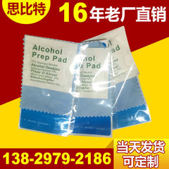 Anti - static high - temperature film anti - scrap White powder blue grey green orange Dry and wet alcohol bag (40*45cm)
