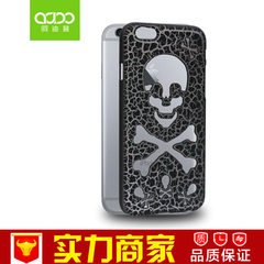 Creative iphone 6/6s/plus skull shell student appl black iPhone6