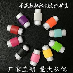 数据线保护线套 厂家直销 适用于苹果充电线保护套 台湾i线套批发 方形颜色混发