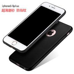 iphone6splus保护套纯色磨砂手机壳防指纹软壳苹果7超薄tpu保护壳 黑色 苹果6/6s