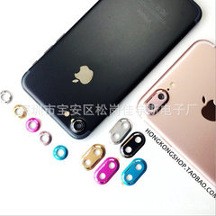 iPhone7 金属镜头保护圈 苹果7plus摄像头圈后置摄像头 保护圈 六色混批(量大可指定颜色 4.7