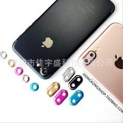 iPhone7镜头保护圈 苹果7/plus摄像头圈4.7金属后置摄像头 保护圈 六色混批(量大可指定颜色) 4.7