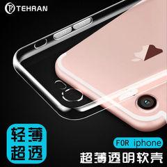 超薄iphone8透明手机壳 6splus自带防尘塞苹果7保护套TPU硅胶软壳 透明【双孔带塞】 iphone7/8