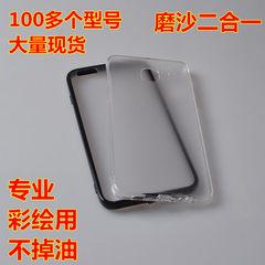 苹果67plus亚克力二合一磨砂手机壳 iphone5彩绘素材保户套全包 磨砂黑 苹果5