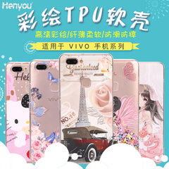 Painted TPU mobile phone case vivo X9S X20Plus Y55 Painted TPU soft shell - mixed hair pattern Vivo Y67 】 【