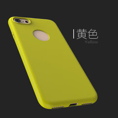 It is suitable for iphone6plus mobile phone shell  yellow The iPhone 6 p / 5.5