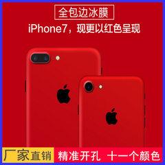 冰膜 iPhone8手机膜 苹果6s保护后膜 IPX换色贴纸彩色全包边7plus iPhone7plus 〖裸膜〗红色