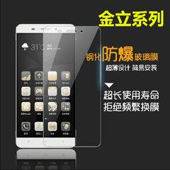 金立w909钢化玻璃膜 金立m5plus手机膜 f105手机贴膜防爆膜保护膜 金立金刚GN5001 0.3弧边