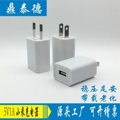 5V1A mi charger mobile phone battery charger USB a Ul white