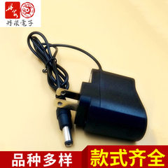 Spot 5V1A power adapter charger CCC certificate se black 1.2m (customizable length)