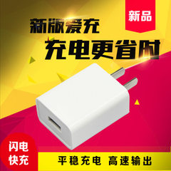 Single port 2A charger certification 2.1a wall usb white