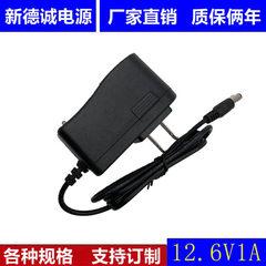厂家供应 12.6V1A锂池电充电器12.6V1A充电器 电动工具充电器 XDC1261