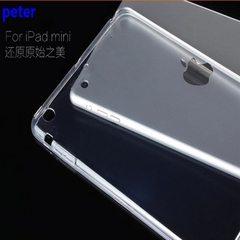 现货 高光透明tpu清水套 ipadmini1/2/3软胶保护套 平板透明套 白色 iPad mini1/2/3