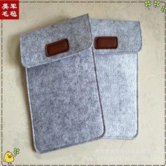 【小额批发】 mini 3ipad套   mini1/2/3毛毡保护套 浅灰 ipad