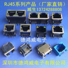 Fourteen hole wireless socket universal socket wit Green blue purple, orange