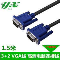 Manufacturer`s direct supply 1.5m VGA 3+2 hd line  The black blue head