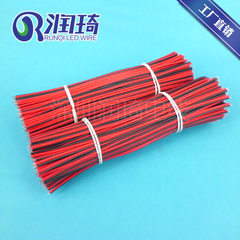 Electronic wire factory supply lamp strips 2468 re Red and black grey 610 meters