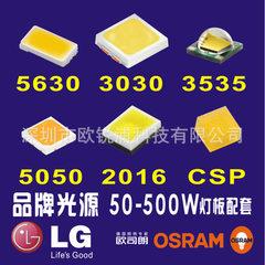Ruike photoelectricity supplies guangzhou mosquito 365-410 nm