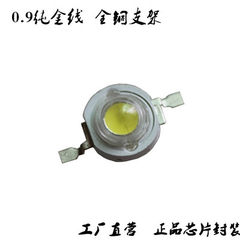 Special price to supply RA80LED5730 warm white lig 2800-2800.