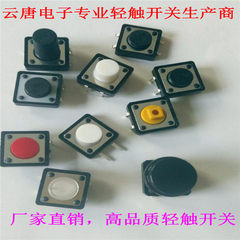 Wholesale lamp bead 2835 lamp bead 3V 6V 0.5w 1W c 6500