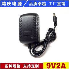 9v2a charger 9v2a switching power 9v2a alarm light black The dc line 1 meter