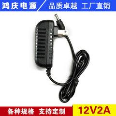 12v2a电源适配器 12v2A按摩器甩脂机加热片监控灯带美规开关电源 美规5.5*2.5 100cm