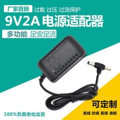 9v2a 移动dvd电源适配器 evd通用 9V2A便携式移动电视电源 T字头