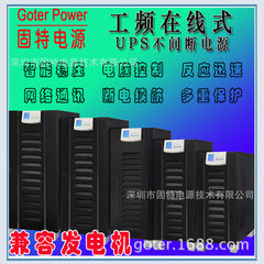 UPS uninterruptible power supply 200KVA industrial black