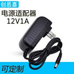 厂家直销12V1A电源适配器 12V1A充电器 12V1A电源 12V1A荧光板电 1201