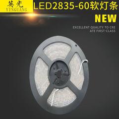 Led 2835-60 white flexible sleeve flexible flexibl 3000 k (warm white)