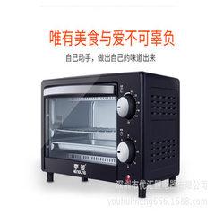 电烤箱家用亨菱烘焙小烤箱Electric oven一件代发亨菱电烤箱礼品 黑色 12升