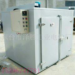 工业恒温鼓风干燥箱 工业烘箱烤箱 大型烘箱 热风循环烘箱烤箱。
